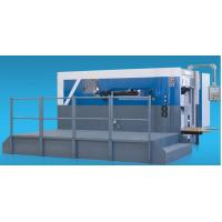 Wholesale Semi automatic die cutting&creasing machine BMY1500 from china suppliers