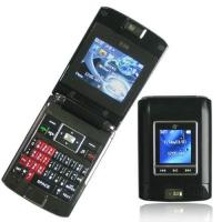 Buy cheap QWERTY Keypad Phones from wholesalers