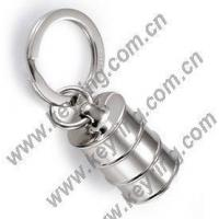 Buy cheap Oil Drum Keychains, Oil Drum Keyring from wholesalers