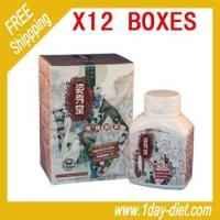 Buy cheap 12 Boxes Bee Pollen Weight Loss Capsule Zi Xiu Tang Beauty Face from wholesalers