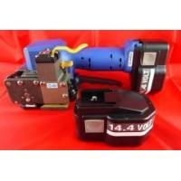 Wholesale Battery-powered strapping tool from china suppliers