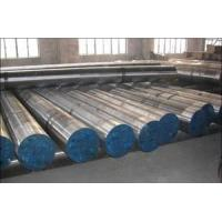 Buy cheap High Speed Mould Steel from wholesalers