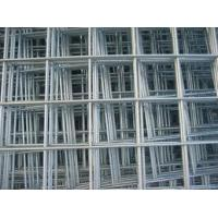 Buy cheap PVC Coated Crimped Wire Mesh from wholesalers