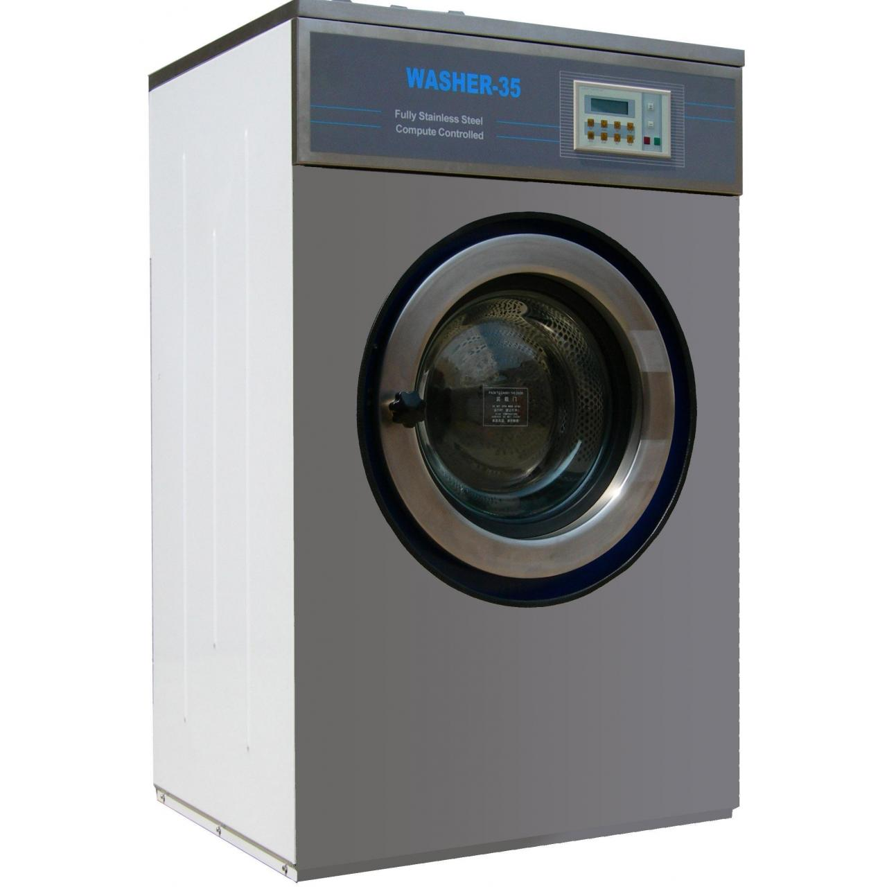 Buy cheap Commercial Laundry Equipment from wholesalers
