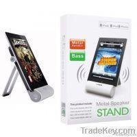 Buy cheap Speaker Stand For IPad/iPhone/iPod from wholesalers