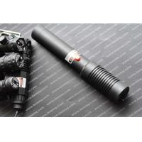 Buy cheap Cheap 500mW Portable Green Laser Pointer, High Quality from wholesalers