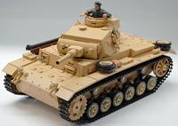 Buy cheap Airsoft 1/16 TauchPanzer III Smoking RTR RC Battle Tank w/ Sound[SKU: RT-3849-1] from wholesalers
