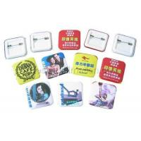 Buy cheap 35m Square Button-Badge from wholesalers
