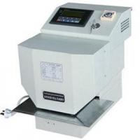 Buy cheap WT-33B Hydraulic Hologram Hot Stamping Machine from wholesalers