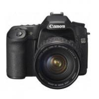Buy cheap Canon Cameras from wholesalers