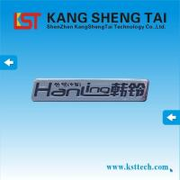 Wholesale No.KST-A057--Custom Stickers from china suppliers