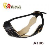 Buy cheap Muzzle from wholesalers