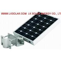 Buy cheap All-in-one Solar Street Light from wholesalers