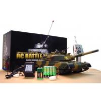 Buy cheap 1/24 DEFENSE FORCE TYPE 90 Radio Remote-Control R/C Airsoft Battle Tank from wholesalers