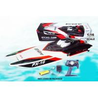 Buy cheap 32 STORM ENGINE PX-16 RADIO CONTROL RC R/C RACING BOAT from wholesalers