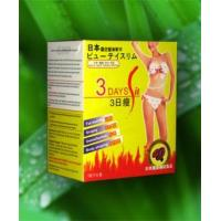 Buy cheap 15 Boxes 3 Day Fit Japan LINGZHI Slimming Capsule 100% Authentic from wholesalers