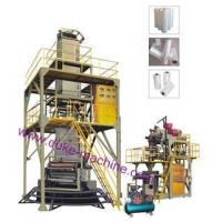 POF Three-layers Co-extrusion Hot-shrinkable Film Blowing Machine Manufactures