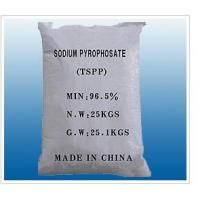 Buy cheap Sodium pyrophosphate TSPP (Food grade) from wholesalers