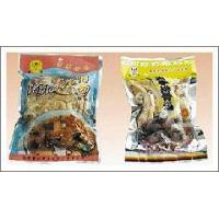 Buy cheap Vacuum Pouches,Frozen Foods Packaging Pouches from wholesalers