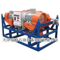 Wholesale Centrifuge from china suppliers