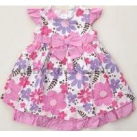 Buy cheap Girl′s 2 PCS Set from wholesalers