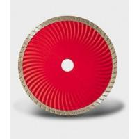 Buy cheap Hot Pressed Sintered Waved Turbo Blade from wholesalers