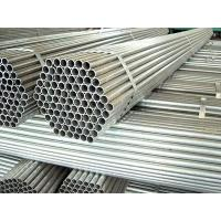 Buy cheap Pipes Galvanized welded steel pipe from wholesalers