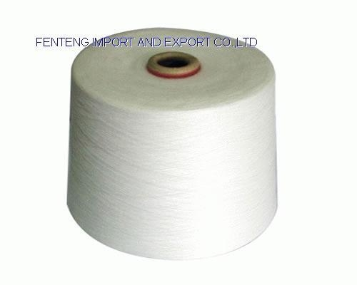 Quality Polyester Yarn for sale