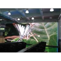 Buy cheap PH16 Outdoor Full Color LED Display from wholesalers