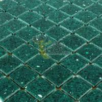 Buy cheap Emerald Green Quartz Mosaic Tiles from wholesalers
