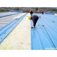 Wholesale Waterproof breathable membrane from china suppliers