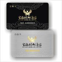 Wholesale Frosted card from china suppliers