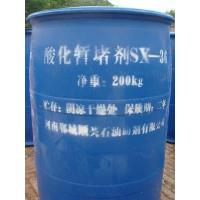 Acidification of the oil wells turned agentSX-36 Manufactures