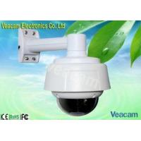 Buy cheap 300K Pixels CMOS Sensor PTZ IP Cameras with 8 - 10M Night Vision Distance from wholesalers