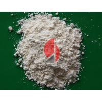 Wholesale Rubber Accelerator DCBS(DZ) from china suppliers