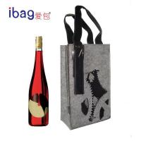 Wholesale NEW Polyester Felt wine bag from china suppliers