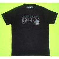 Buy cheap Pima Cotton T-Shirt from wholesalers