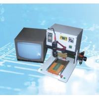 Buy cheap Heat Seal Machines Information from wholesalers