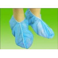 Blue Disposable 100% Polypropylene Medical Non Woven Fabric for Oneoff Shoes (9 - 220 gsm) Manufactures