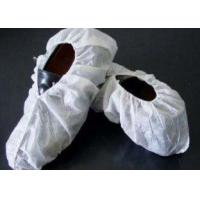 Buy cheap SMS White Waterproof Industrial Cleaning, Medical Non Woven Fabric with 15 - 50 gsm from wholesalers
