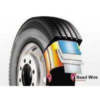 Buy cheap 2.4mm Dia. 0.24g/kg Bronze Coated Annealed Steel Wire Bead Wire For Automobiles Tire Rim from wholesalers