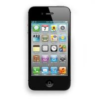 Buy cheap Apple (Apple iPhone 4S) from wholesalers