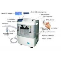 Buy cheap Oxygen Concentrator JAY-3L(96% Purity,7 Alarms) from wholesalers