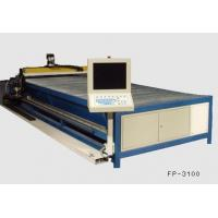 Buy cheap SMART HVAC FP3000-CNC PLASMA CUTTING SYSTEM-specialized HVAC duct cutting machine from wholesalers