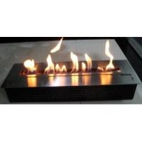 Buy cheap fully automatic burner ... BB-1000 from wholesalers