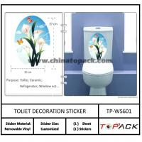Buy cheap Sticker Series Product Name:Wall Art Bathroom Wall Tile Sticker TP-WS601 from wholesalers