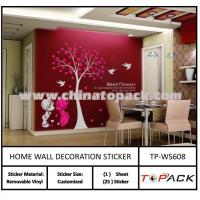 Wholesale Home Wall Decoration Sticker TP-WS608 from china suppliers