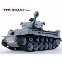 Buy cheap Remote Control RC Tank China Tiger I 1:20 Scale YH4101B from wholesalers