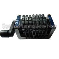 Buy cheap GTO Numbering Machine box from wholesalers