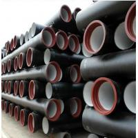 Ductile iron pipe Ductile cast iron pipe Manufactures